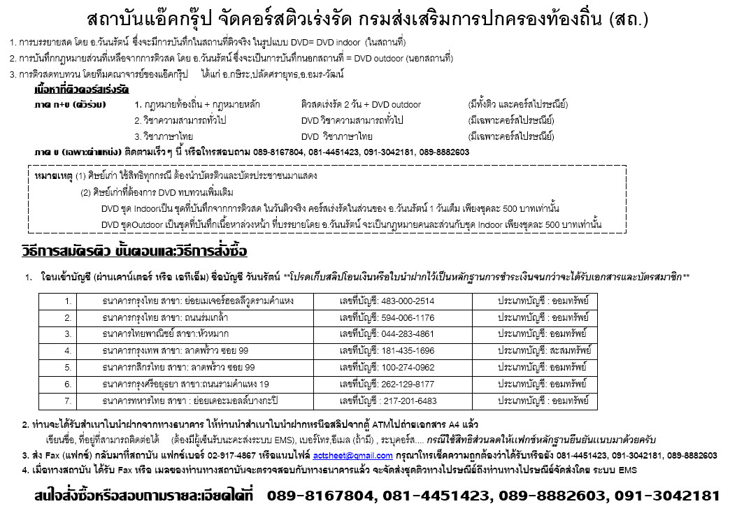 2013-07-24_122352